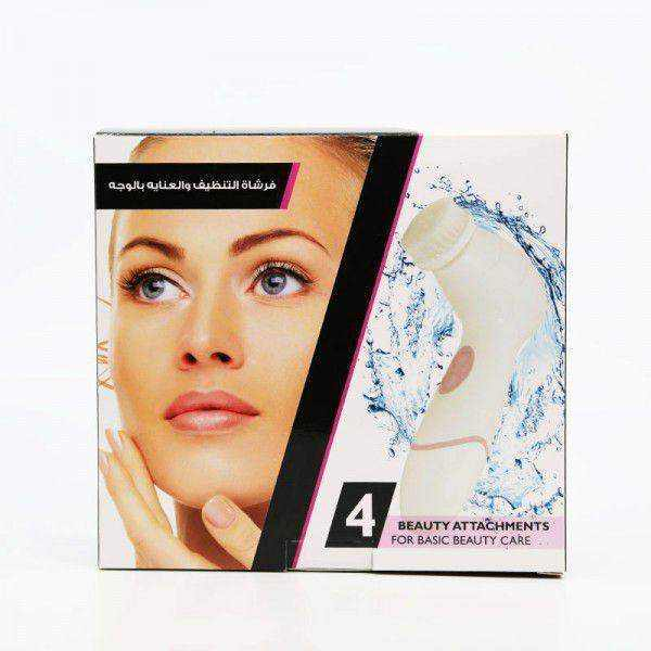Style Facial Cleaning Set 4 In 1